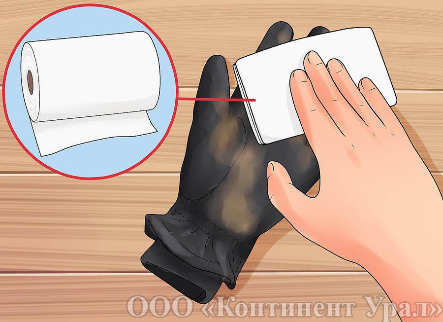 Очистка кожанных перчаток с помощью салфеток