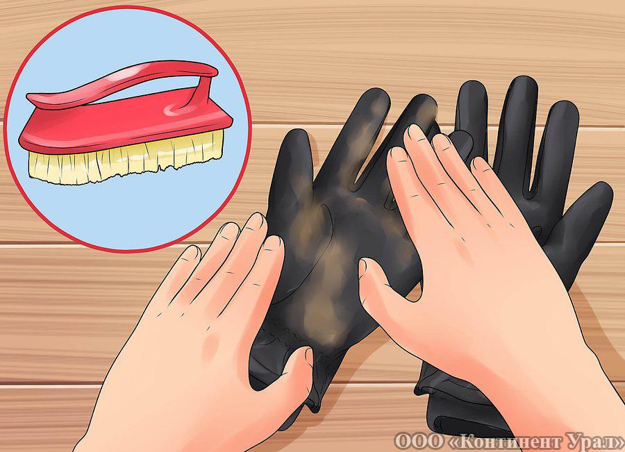 Очистка перчаток садовых