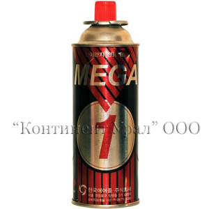 Газовый баллон - бутан, 220 гр