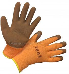 Перчатки утепленная #300, ЛЮКС с акриловым обливом, коричневый цвет