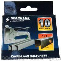 Скобы для степлера на 10 мм