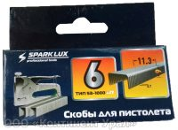 Скобы для степлера на 6 мм