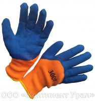 Перчатка синяя, утепленная #300, облитые вспененым латексом (глубокий синий облив)