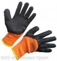 Перчатка оранжевая, утепленная #300, облитые вспененым латексом (глубокий черный облив)